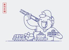 Nipō on Behance Design Guidelines, Brand Guidelines, Graphic Design Branding, Packaging Design, Design Agency, Icon Design, Japan Branding, Studio Organization, Point Of Sale