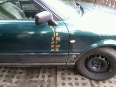 Naklejka na samochód | art4wall blog