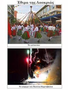 Sofia's Kindergarten: Απόκριες στο Νηπιαγωγείο - εποπτικό υλικό για τα έθιμα της Αποκριάς Carnival Crafts, Carnival Masks, Carnival Costumes, Carnival Ideas, Projects For Kids, Crafts For Kids, Diy Crafts, Kindergarten Crafts, Holidays And Events