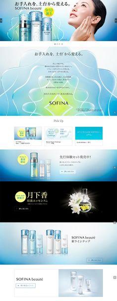 SOFINA beaute【スキンケア・美容商品関連】のLPデザイン。WEBデザイナーさん必見!ランディングページのデザイン参考に(キレイ系)