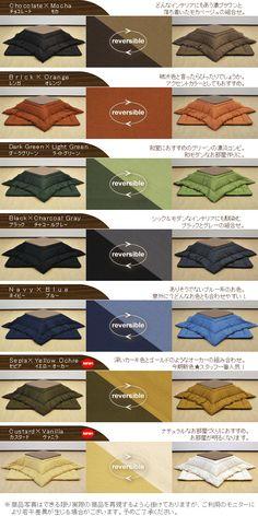 日本製 set 【楽天市場】brand (ブランド別検索)> わらっておはようオリジナル> 無地カラーシリーズ> こたつ布団> 掛け布団単品:わらっておはよう 楽天市場店
