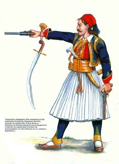 Greek History, World History, Ancient Greek Costumes, Greek Independence, Greek Warrior, Set Me Free, Arm Armor, Folk Costume, Military History