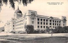 京城 朝鮮總督府の偉容 Chosen Goverment-General Building, Keijo (Seoul).  This was the headquarters of the Japanese occupation government and was razed in the 1990's. Http://www.pinterest.com/chengyuanchieh/