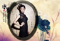 Chinese_qipao_costume_becomes_popular_fashionabel_dress_3