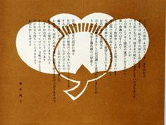 http://www.tfu.ac.jp/kogeikan/art/introduction/010.html