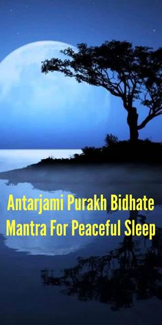 Antarjami Purakh Bidhate Mantra For Peaceful Sleep Sleep Mantra, Om Mantra, Kundalini Mantra, Meditation, Mindfulness, Peace, Yoga, Consciousness, Sobriety