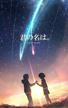 Your Name. If u have not watch it you must!
