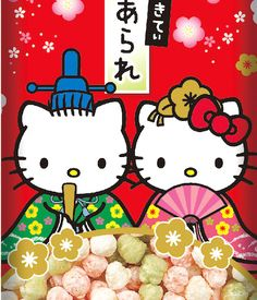 HELLO KITTY  /  hina-arare
