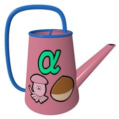 ''Alpha, Squid, Chestnut'' Watering Can