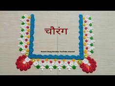 Rangoli Designs Peacock, Very Easy Rangoli Designs, Indian Rangoli Designs, Rangoli Designs Latest, Free Hand Rangoli Design, Rangoli Border Designs, Colorful Rangoli Designs, Beautiful Rangoli Designs, Rangoli Borders