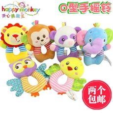 Ребенок круг Детская рука колокол 0-3-6-12 месяцев 1 год развивающие игрушки рождения плюшевой ткани