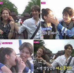 JongHyun really loves touching SeungYeon❤ Gong Seung Yeon, Lee Jong Hyun, My Only Love Song, Love K, Jonghyun Seungyeon, Song Jae Rim, Korean Shows, Romantic Photography, We Get Married