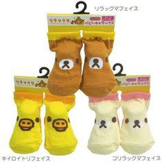 Rilakkuma baby socks
