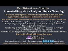 Powerful Ruqyah for Body and House Cleansing. Description: remove jinn and bad spirits from your body or from your home by playing this prayer out loud and l. Imam Ahmad, Allah Loves You, Bad Spirits, Miracle Prayer, Motivational Videos, Holy Quran, Spiritual Inspiration, Out Loud, Islamic Quotes