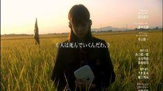 Great Films, Optimus Prime, Miyazaki, Film Director, Japanese, Movies, Lily, Japanese Language, Films