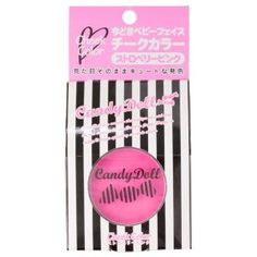 CandyDoll Cheek Color (Strawberry Pink)