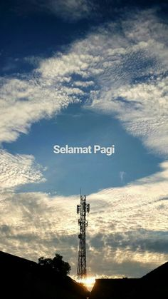 See 1363 photos from 9157 visitors about indonesia, sunsets, and lively. Quotes Rindu, Snoopy Quotes, Like Quotes, Reminder Quotes, Tumblr Quotes, Sky Aesthetic, Quote Aesthetic, Aesthetic Pictures, Grunge Photography