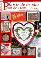 "Gallery.ru / tymannost - Альбом ""Plaisir de broder 18"" Cross Stitch Magazines, Cross Stitch Books, Holiday Ornaments, Christmas Crafts, Holiday Decor, Le Point, Book Crafts, Jingle Bells, Cross Stitch Embroidery"