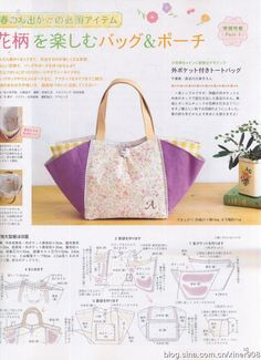 cottontime2013年3月号手工书分享.. scroll down to get other tutorials for bags and sewing projects