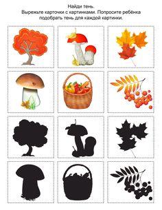 Preschool and Homeschool Fall Preschool Activities, Preschool Worksheets, Preschool Art, Toddler Activities, Fall Arts And Crafts, Autumn Crafts, Crafts For Kids, Montessori Practical Life, Autumn Theme