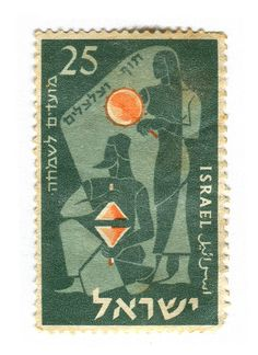 Israel Postage Stamp: Musicians with Cymbals by karen horton, via Flickr