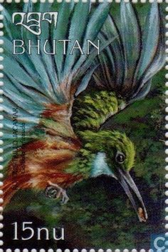 1999 Bhutan [BTN] - Birds of the world