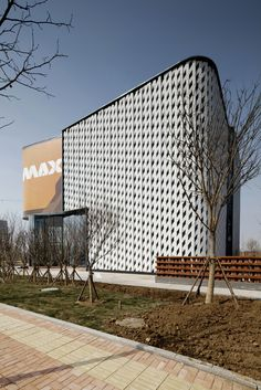 Gallery - Max Show Center / PRAXiS d'ARCHITECTURE - 7