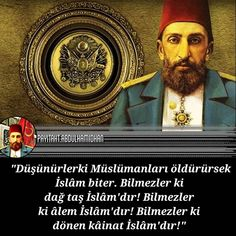 Ottoman Empire, Galaxy Wallpaper, Islamic Quotes, Cool Words, Facts, My Love, Education