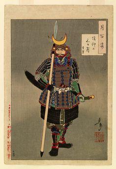 Yamanaka Yukimori (山中 幸盛?) (20 septembre 1545 - 20 août 1578), aussi appelé Yamanaka Shikanosuke (山中 鹿の介) ou Shikasuke (鹿の介)