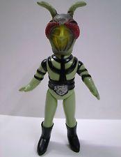 vintage japanese monster in Toys and Hobbies | eBay