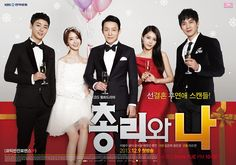 K-Drama : THE PRIME MINISTER & I  *COMING SOON DEC 09,2013*