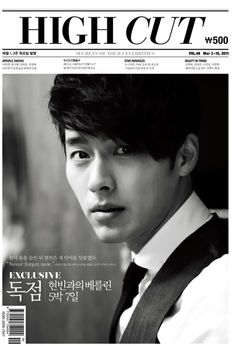 Korean actor, Hyun Bin - I like the way he looked in snow queen, longer shaggier hair not so clean cut and it had a nice shot of him without a shirt. Although I cant stand when he speaks english