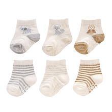 Carters Neutral 6 Pack White/Grey Assorted Striped and Animal Printed Socks  312 Months