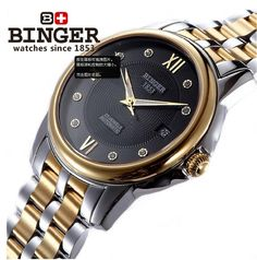 Cheap steel stainless, Buy Quality steel gold directly from China steel man Suppliers: Switzerland watches men luxury brand Wristwatches BINGER gold Automatic self-wind full stainless steel waterproof Rolex Watches, Watches For Men, Wristwatches, Luxury Branding, Omega Watch, Bracelets, 18k Gold, Casual, Switzerland