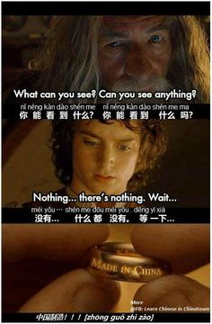 Lord of the Rings jokes (memes) ✓ - Made in China Chinese Phrases, Chinese Words, Chinese Sentences, Legolas, Aragorn, Tauriel, Thranduil, Gandalf, Funny Photos