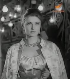 Mariem Fakhr El Dine | مريم فخر الدين