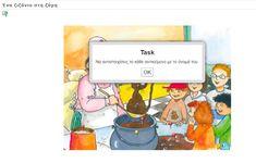 ΠΑΙΧΝΙΔΙΑ - ΠΡΩΤΟ ΚΟΥΔΟΥΝΙ Grade 1, Peanuts Comics, Dyslexia