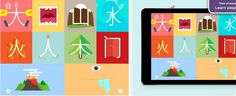 best-android-application-for-education-monic-chinese-class.PNG (657×270)