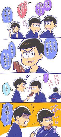 「【おそ松さん】浴衣松」/「みづい@プロフ必読」の漫画 [pixiv]