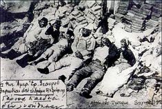 http://www.greek-genocide.net/images/photos/Smyrna_massacres.jpg
