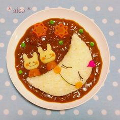 Moon curry & rice   ~~ I'm not sure if in my life I will ever be able to make something like this but is way too cute! #japanese
