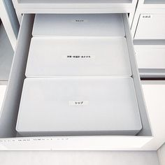 3LDKで、家族の、棚/seria/シンプルモダンインテリア/シンプルな暮らし/シンプルモダン/シンプルインテリアについてのインテリア実例。 「セリアのSTACAB...」 (2017-06-24 20:08:29に共有されました) Washing Machine, Home Appliances, Room, Html, Ideas, House Appliances, Bedroom, Appliances, Rooms