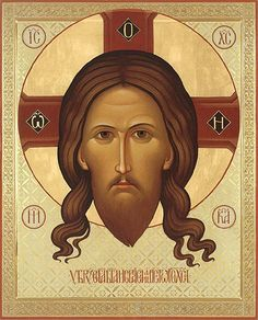 The Mandylion. Not inconsequentially, the earliest known Byzantine icon of… Byzantine Icons, Byzantine Art, Religious Icons, Religious Art, Saint Catherine's Monastery, Anima Christi, Face Icon, Russian Icons, Jesus Is Lord