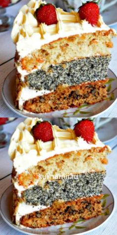 Napoleon Cake, Honey Cake, Big Cakes, Cheesecakes, Chocolate Cake, Food And Drink, Cooking Recipes, Cookies, Baking