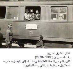 صور عراقية قديمة 120eaff75831b6d524e4ebbe388d8ec1