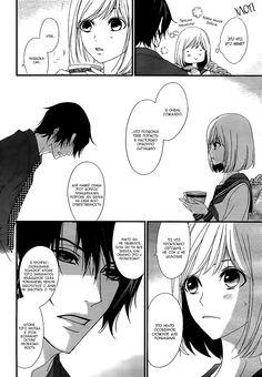 Чтение манги QQ Уборщик 1 - 3 - самые свежие переводы. Read manga online! - ReadManga.me