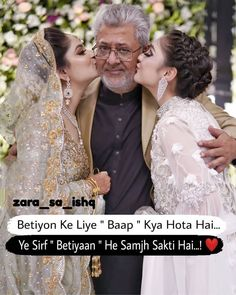 Image may contain: 3 people, people standing and wedding, possible text that says 'Flirtyk Betiyon Ke Liye Baap Kya Hota Hai. Ye Sirf Betiyaan He Samjh Sakti Hai. Daddy Daughter Quotes, Love My Parents Quotes, Mom And Dad Quotes, Father Daughter, Brother Quotes, Sensitive Quotes, Alone Girl Quotes, Love Birthday Quotes, Miss You Dad