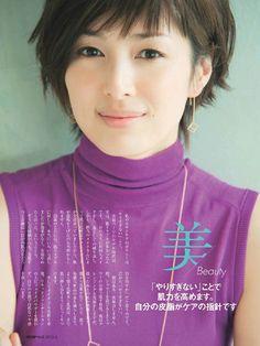 #吉瀬美智子 Michiko Kichise