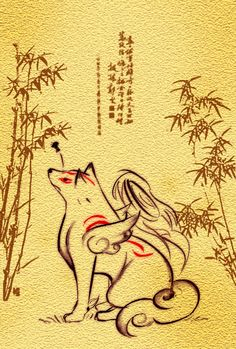Amaterasu - Okami I would love to have multiple posters and such of these framed everywhere in my house. Video Game Art, Video Games, Fanart, Playstation, Amaterasu, Game Character, Manga, Cool Art, Anime Art