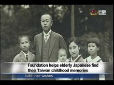 灣生回台參加同窗會 與昔日同學相聚 Documentary highlights childhood memories of Japanese ...
